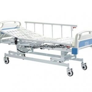 Hospital Beds – Philippine Medical Supplies